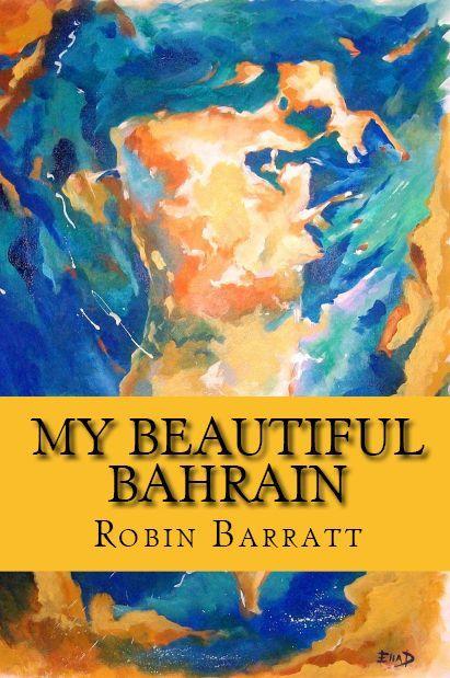 My beautiful Bahrain